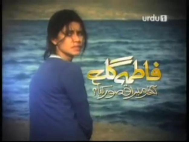 Click to watch Fatima Gul Episode